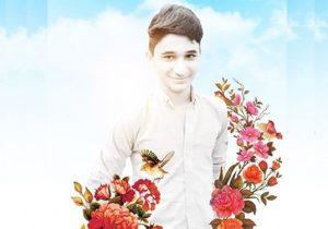 علی برای نجات مادر شهید عزیزی میان آتش رفت/ آرزوی علی سفر به کربلا بود