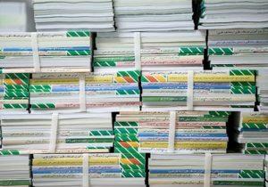 توزیع کتاب های درسی در کهگیلویه وبویراحمد آغاز شد
