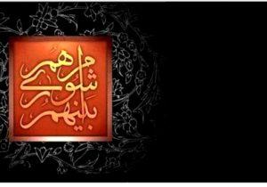 ماجرای اختلافات پرحاشیه اعضای شورای شهر/انتخاب شهردار در هالهای از ابهام