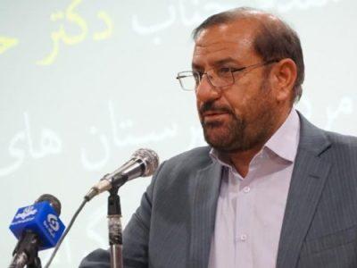 تلاش جهت اجرای لایحه رتبهبندی معلمان