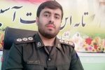 تبریک فرمانده حوزه مقاومت بسیج دیشموک به مناسبت هفته نیروی انتظامی+پیام/کلیپ