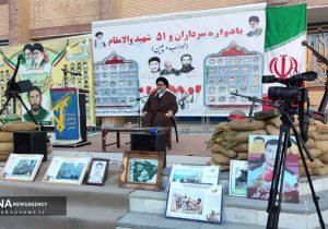 یادواره سرداران و ۵۱ شهید بخش لوداب/گزارش متنی و تصویری